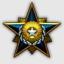Mass Effect - Honorarium of Corporate Service